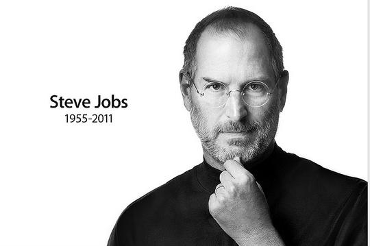 Il futuro dopo Steve Jobs